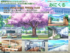 "Minikle's Background CG Material Collection ""School"" part08 [minikle]"