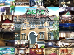 "Minikle's Background CG Material Collection ""Mansion"" part04 [minikle]"