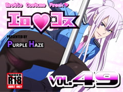Ero Cosplay Vol.49 [PURPLE HAZE]