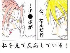 女族と呪術01