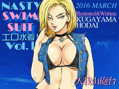 Nasty swimsuit Vol.1 Android #18 [Macaroni ring]