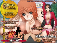 Fight in Nyogajima! -Rematch on the Girlie Island- One Year Later [Mokusa]