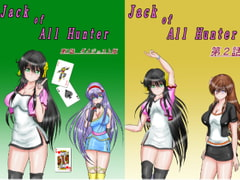 Jack of All Hunters 2 [MZ Fist]