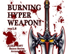 BURNING HYPER WEAPON!! ver1.8 [Lazy Sound Life]