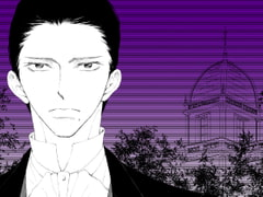 Vampire of Reminiscence <First Half> [A wie Anton]