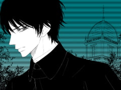 Vampire of Reminiscence <Second Half> [A wie Anton]