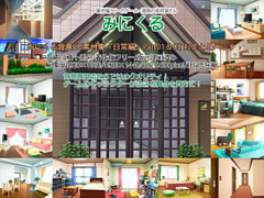 "Minikle's Background CG Material Collection ""Daily Life"" part01&02 [minikle]"