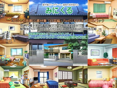 "Minikle's Background CG Material Collection ""Daily Life"" part03&04 [minikle]"