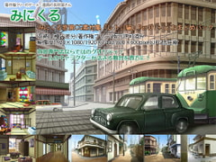 "Minikle's Background CG Material Collection ""Retro"" part01 [minikle]"