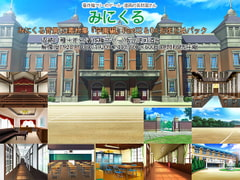 "Minikle's Background CG Material Collection ""School"" part02&04 [minikle]"