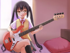 け○おん部の妹にベースギターで気持ちよぉく全身チ●ポ化させられちゃう音声【催眠作品】