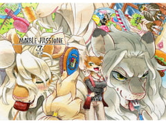 MARBLE PASSIONE 7 [MARBLE DOG]