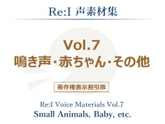 [Re:I] Voice Materials Vol.7 - Small Animals, Baby, etc. [Re:I]