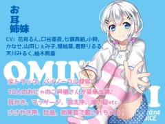お耳姉妹 - Product Image