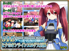 SIE - Hina's Online Eroge Adventure [Almonds & Big Milk]