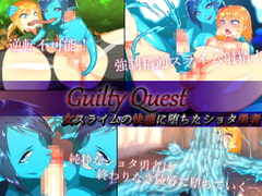 GuiltyQuest -Shota Hero Succumbs To Lady Slime's Pleasure- [Hyper-dropkick]