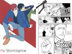 My Shootingstar