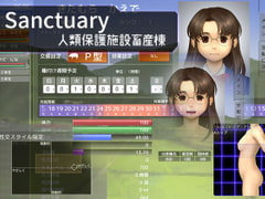 Sanctuary - Humanity Protection Facility: Breeding Division - [Etsuran]