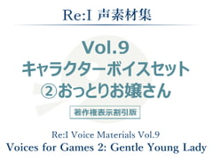[Re:I] Voice Materials Vol.9 - Voices for Games 2: Gentle Young Lady [Re:I]
