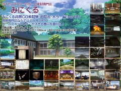 "Minikle's Background CG Material Collection ""Abandoned School / Horror"" part01 [minikle]"