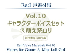 [Re:I] Voice Materials Vol.10 - Voices for Games 3: Moe Loli Girl [Re:I]