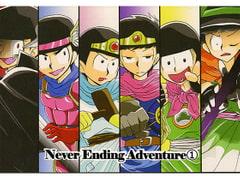 Never Ending Adventure1