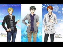 Zodiac Boyfriends Vol.9 For Sagittarius [usual jewel]
