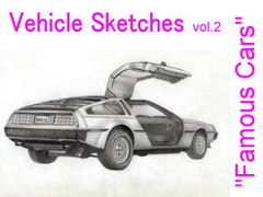 Vehicle Sketches vol.2 - Famous Cars - [TANGENT2.5]