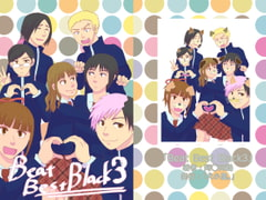 Beat Best Black3 [「犬小屋。」]