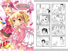 Studio Putiya: Assorted Yonkoma My Sweets Extra Big Helping [Studio Putiya]