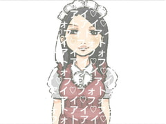 [Illustrations Royalty Free] Maid (1) [Ai Photo]