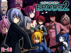 ERODE2 -The Reflected World- [7cm]