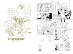 RESTAURANT 果竜再録短編集3