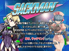 SACKMAN [physical reflection party]
