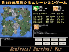 Equivocal Survival War [Ishiki Space]