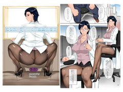 Dirty Doctor Haruka's Face Riding Treatment [G-panda]