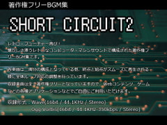 [Copyright-Free BGM Collection] Short Circuit 2 Original Edition [Sound Optimize]
