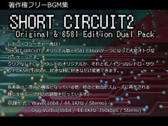 [Copyright-Free BGM Collection] Short Circuit 2 Dual Pack [Sound Optimize]