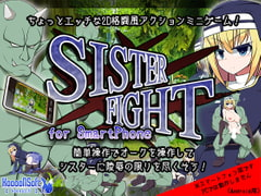 Sister Fight for SmartPhoneスマホ専用