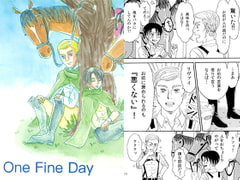 One Fine Day [白熊団]