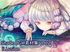 Shade BGM Material Collection VOL2 iLLusion [maguronoosasimi]