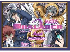 Shalader NO.34 [Global One]