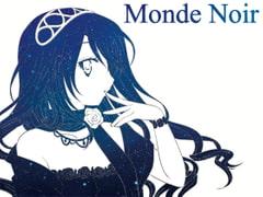MondeNoir~ダーク・ファンタジーの世界~ - Product Image