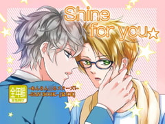 Shine for you [RED EYE]