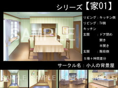 Background Materials [House 01] Living, Entrance, Kitchen [The elves background shop]