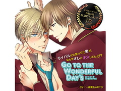 Go to the Wonderful Day's vol3 [フリーハンド]