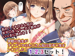 This R*ped Girl Looks Just Like Nene From L*veplus! 1.2.3. Bundle [Shimekiri 3punmae]