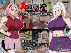 Shin * Sex Ninjas S*kura and In* Consecutive Sperm Injection [NARUHO Dou]