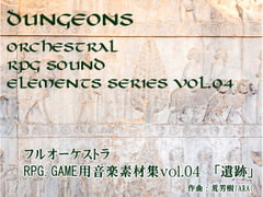 RPG Sound Element Series vol.4 [Dungeons] [Hobby Atelier Carrot Wine]