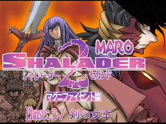 Shalader NO.37 [Global One]